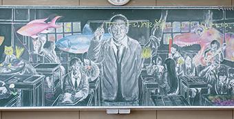 黒板から見える教室.jpg